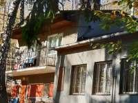 Hlavní budova - chatky k pronájmu Košařiska