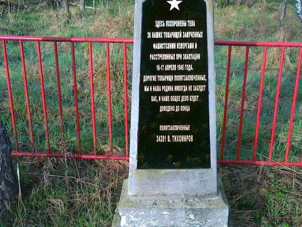 Pomník obětem pochodu smrti u Křimova.