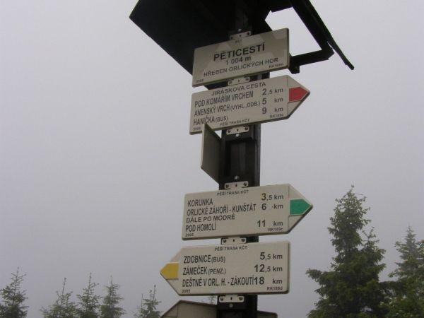 turistické rozcestí Pěticestí