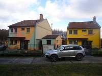 Ubytování na rybníku Osika - plocha 64 ha.