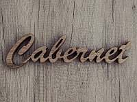 Pokoj Cabernet - Mutěnice