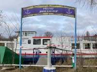 Slunečný dům SD-7 - chalupa - 26 Brod nad Dyjí