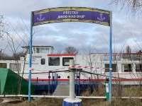 Slunečný dům SD-13 - rekreační dům - 14 Brod nad Dyjí